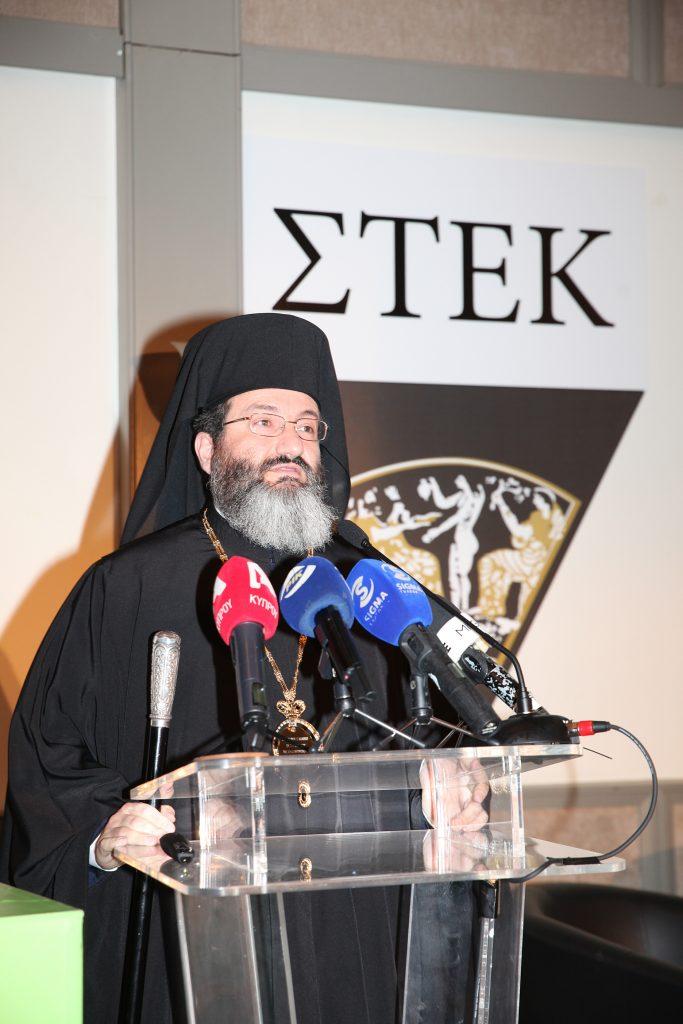 04. Episkopos Mesaorias Gregorios